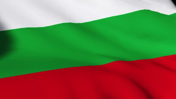 BULGARIA NO ESTARÁ EN TEL AVIV