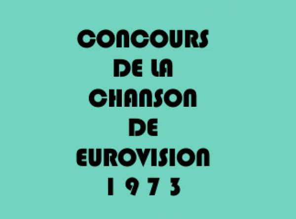 1973_logo