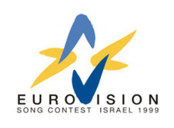 1999_logo